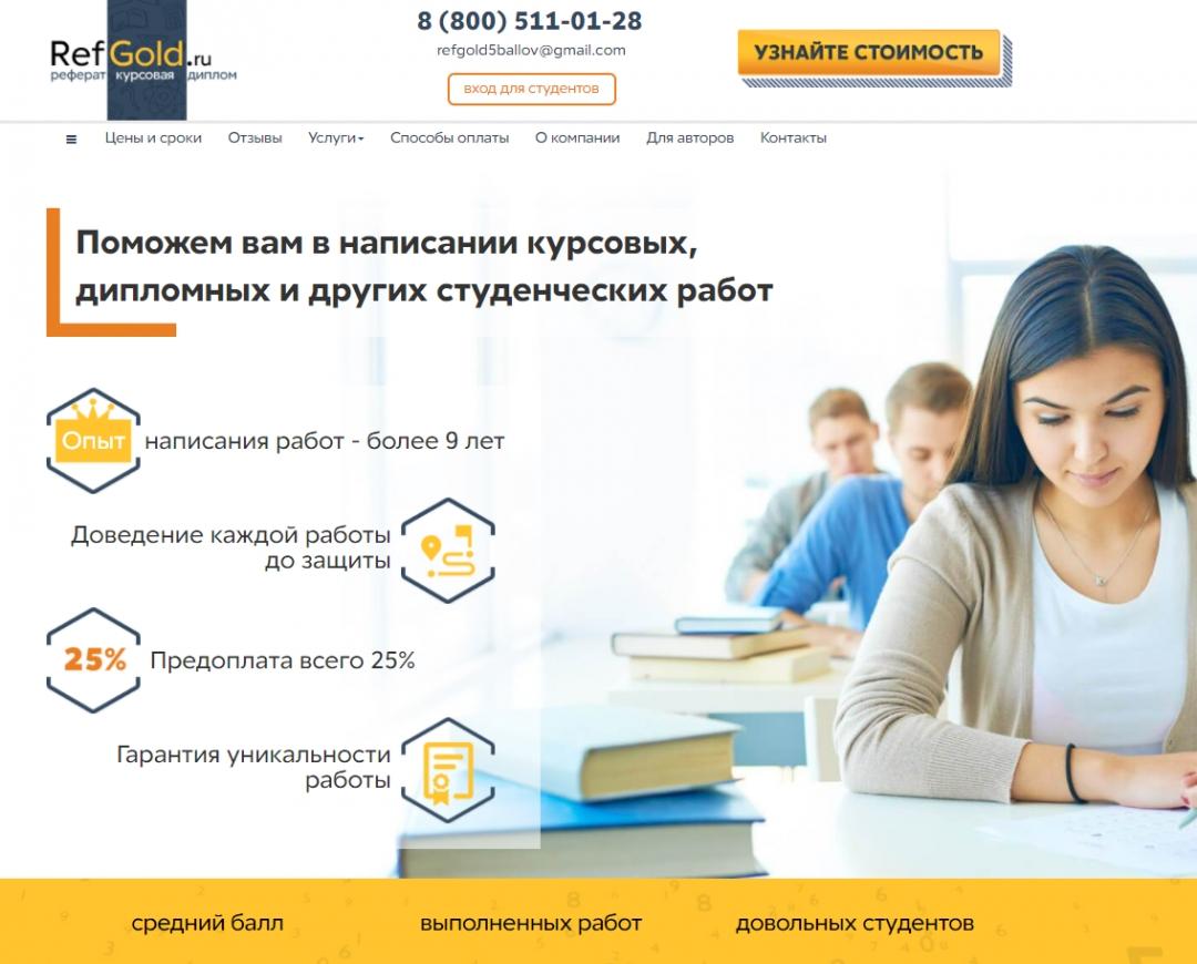 Сайты помощи для студентов решения из решебник 3000 задач